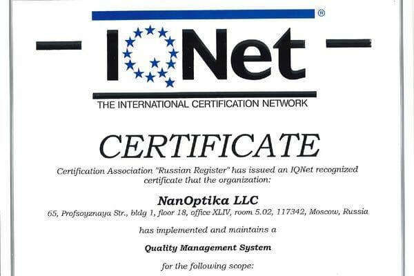 IQ_NET_Icon